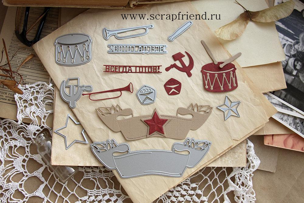Набор ножей для вырубки СССР, 9 штук, Scrapfriend sf0028