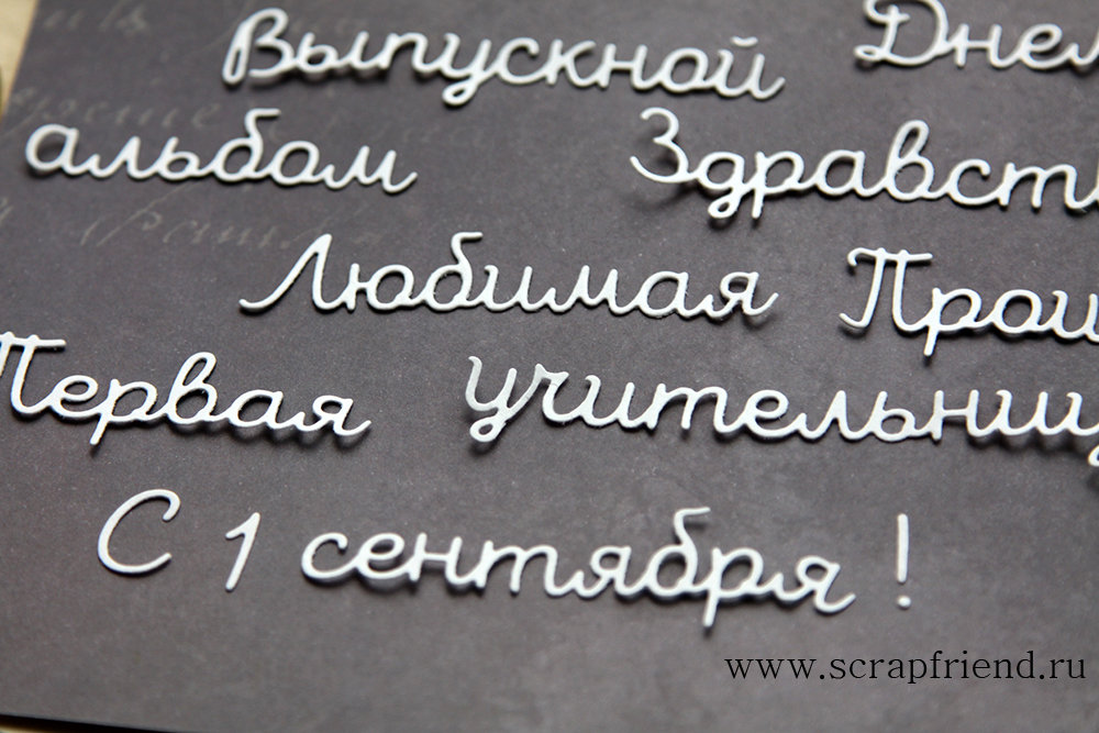 Автор изображения www.carambolka.ru