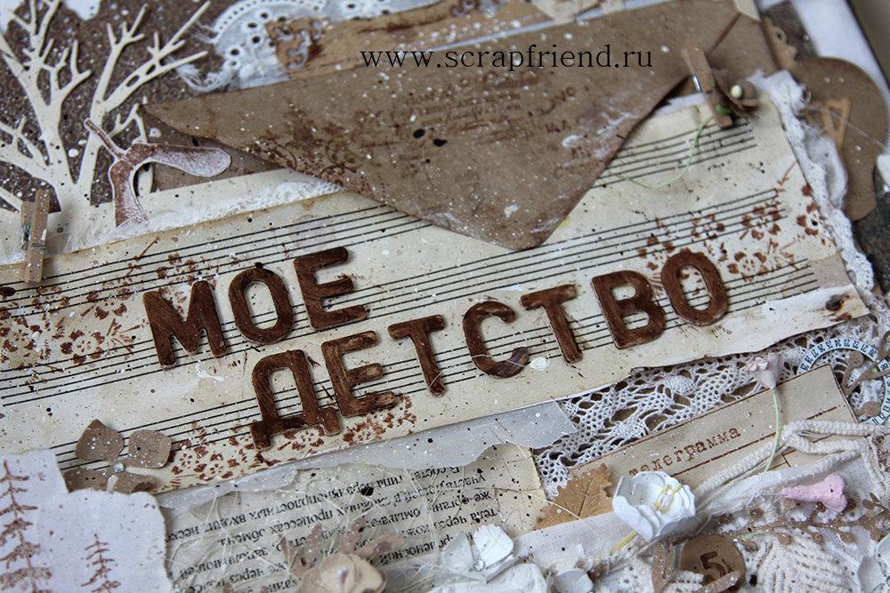Автор работы www.carambolka.ru