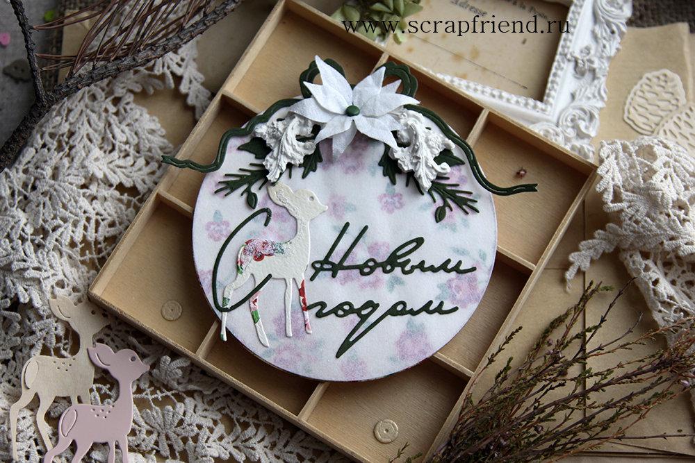 Автор работы www.carambolka.ru.