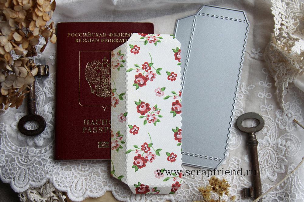 Нож для вырубки Кармашек для паспорта или фотографий Фестон, 5х13см, Scrapfriend sf0076