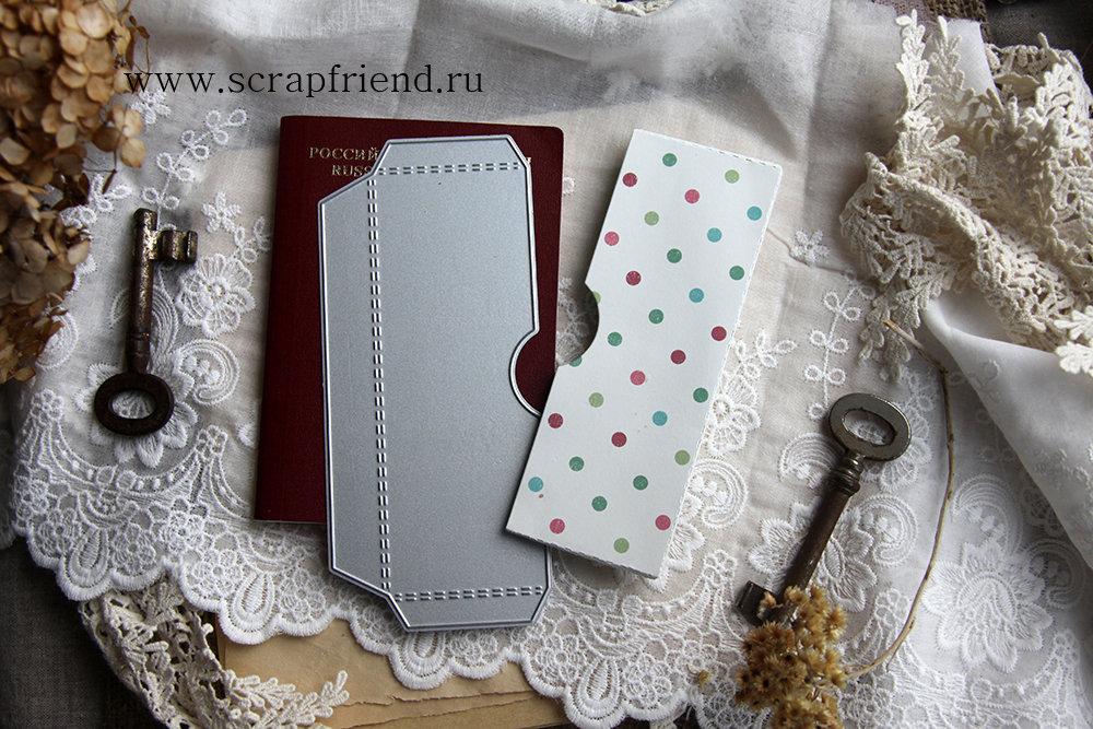 Нож для вырубки Кармашек для паспорта или фотографий Полукруг, 5х13см, Scrapfriend sf0077