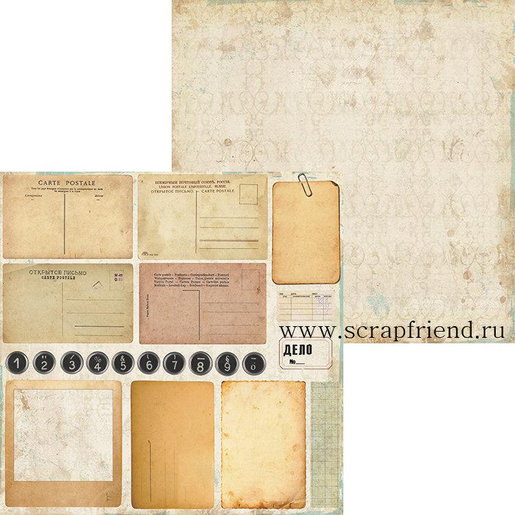 Скрап-бумага от Scrapfriend. Автор коллекции @carambolka_