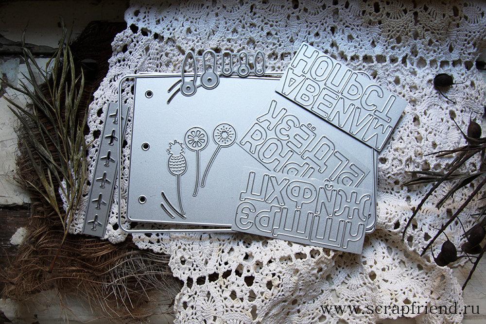 Набор ножей для вырубки со скидкой Тревелбук