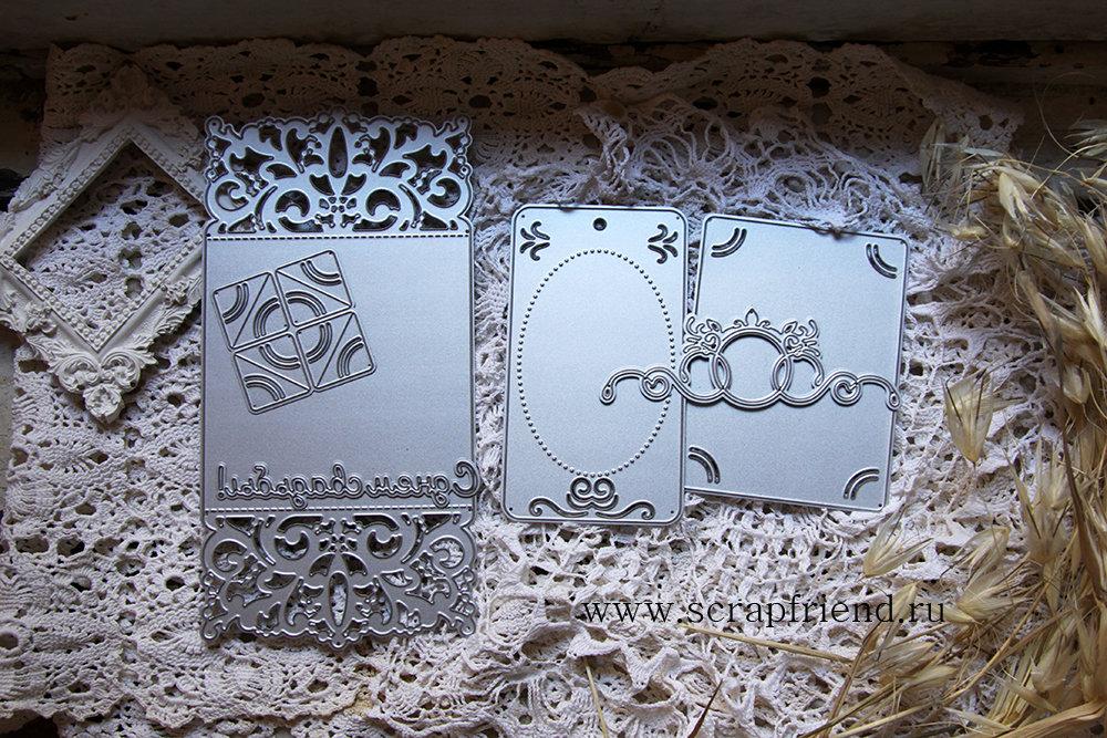 Набор ножей для вырубки со скидкой Свадебный