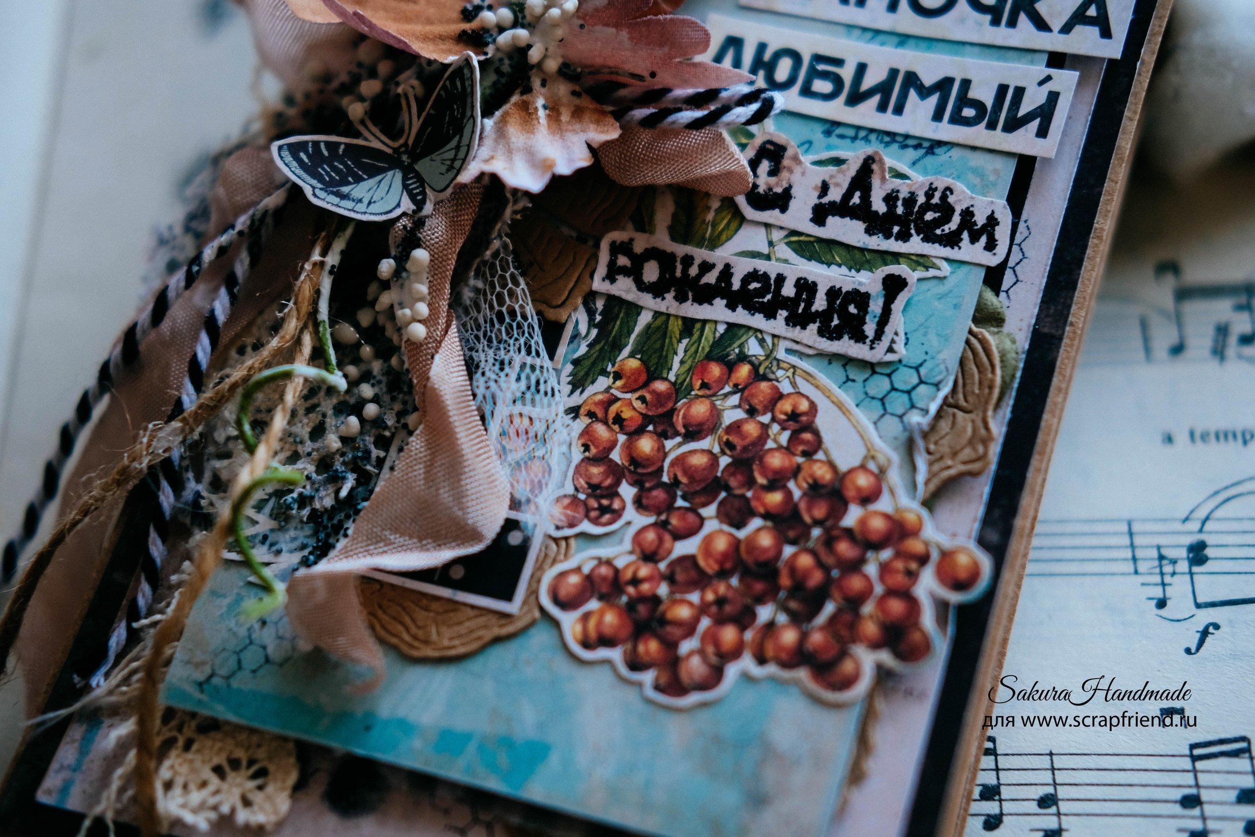Автор работы Аля Бояркина