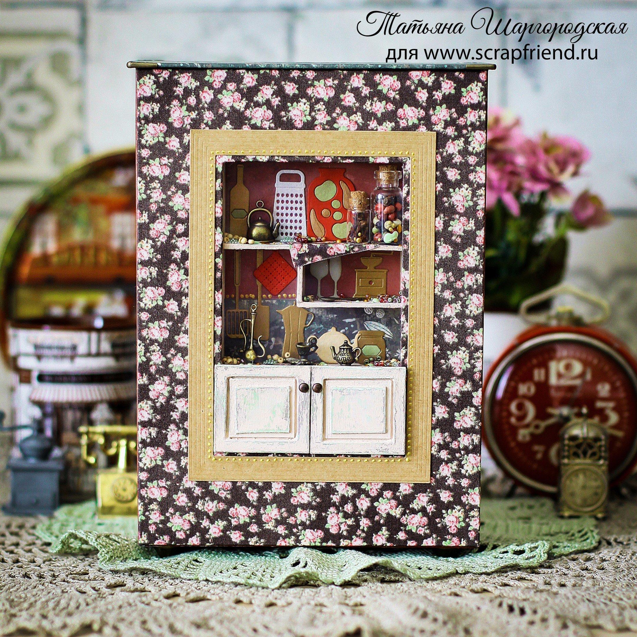 Автор работы Татьяна Шаргородская