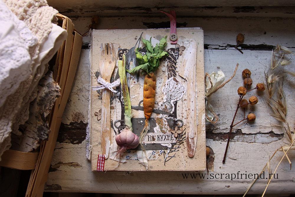 Ботва морковки сделана с помощью ножа-листика. Автор @carambolka_