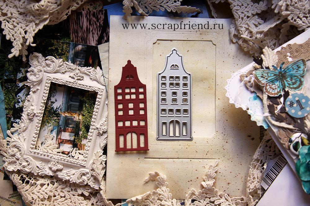 Нож для вырубки Амстердамский домик, 3х7,5см, Scrapfriend