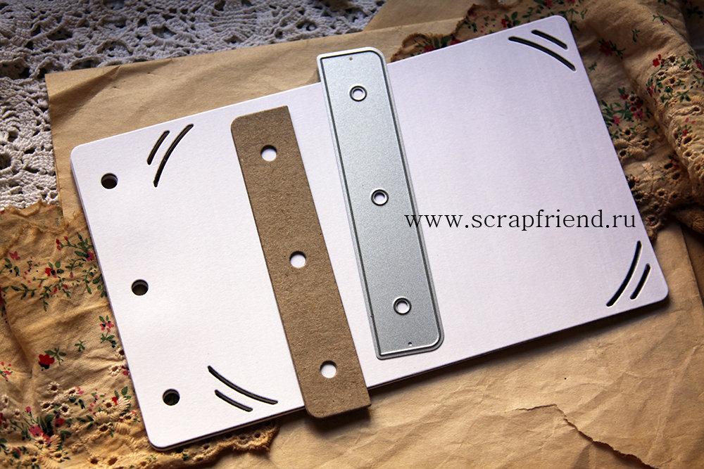 Дополняющий нож Вставка, 11х2см, Scrapfriend sf0109