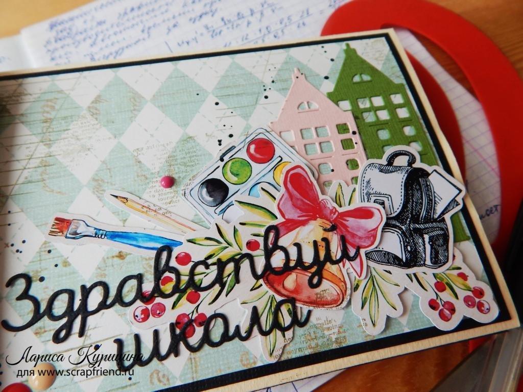 Автор работы Лариса Курицина.