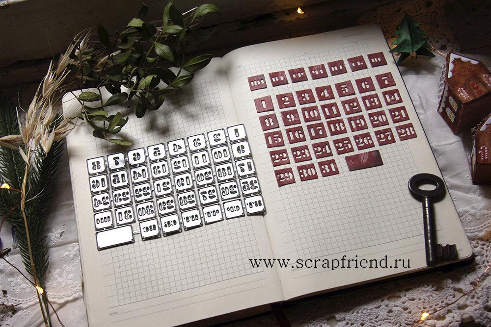 Набор ножей для вырубки Ежедневник, Scrapfriend sf0132