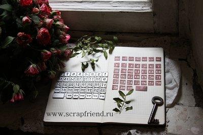 Набор ножей для вырубки Ежедневник, Scrapfriend