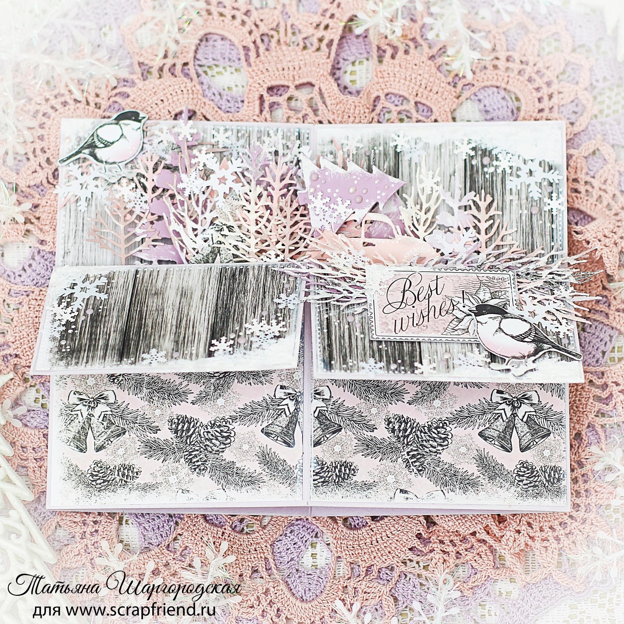 Автор открытки Татьяна Шаргородская