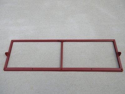 Inner windshield frame