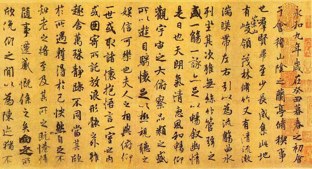 Adult Chinese Calligraphy Class 5 sessions 00021