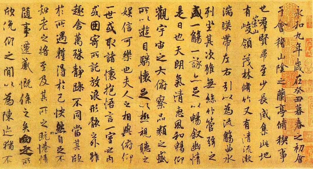 Adult Chinese Calligraphy Class Drop-in