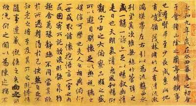 Adult Chinese Calligraphy Class 10 sessions