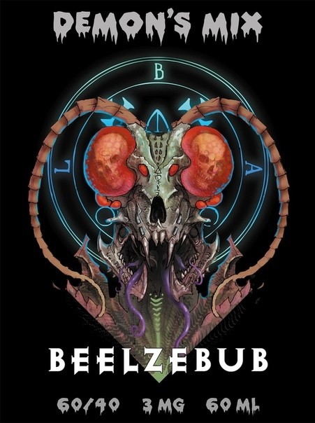 DEMON'S MIX: BEELZEBUB 60ML