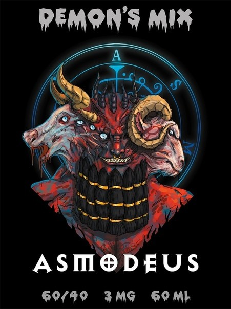 DEMON'S MIX: ASMODEUS 60ML