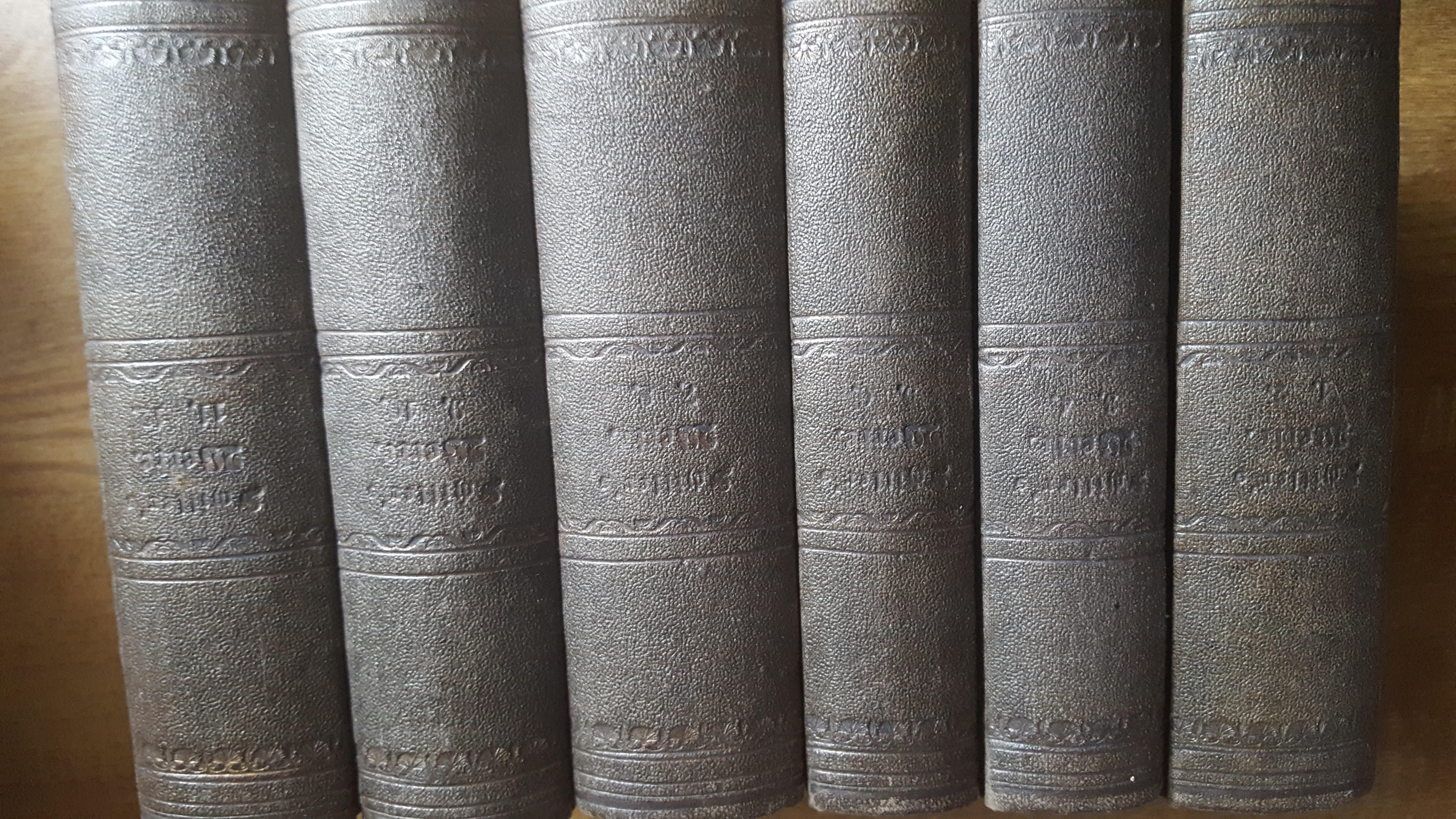 Schillers ausgewählte Werke 12 Bände in 6 Büchern   1867 . 103