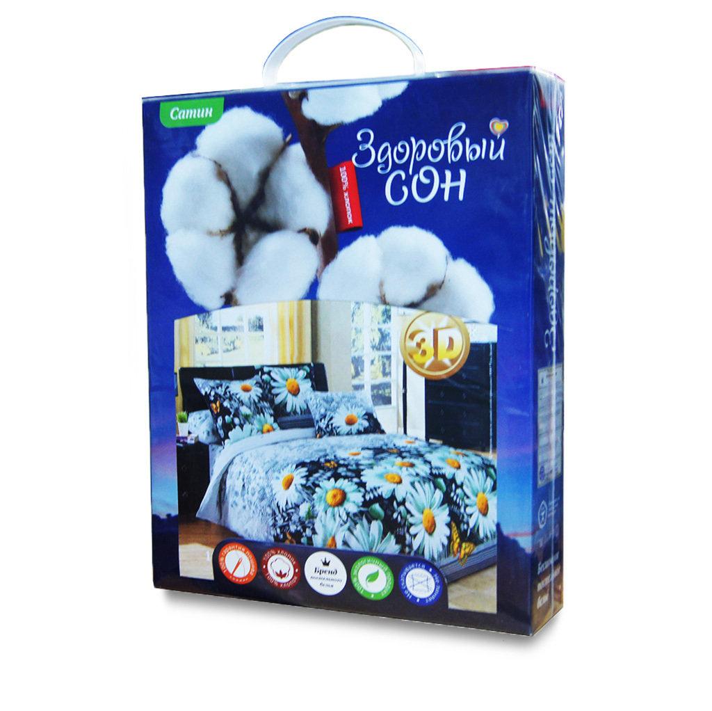 Комплект постельного белья 1,5-сп. (сатин) 00389