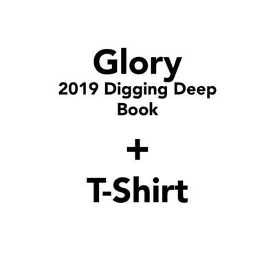 Digging Deep 2019 Bundle (T-shirt & Deluxe Book)