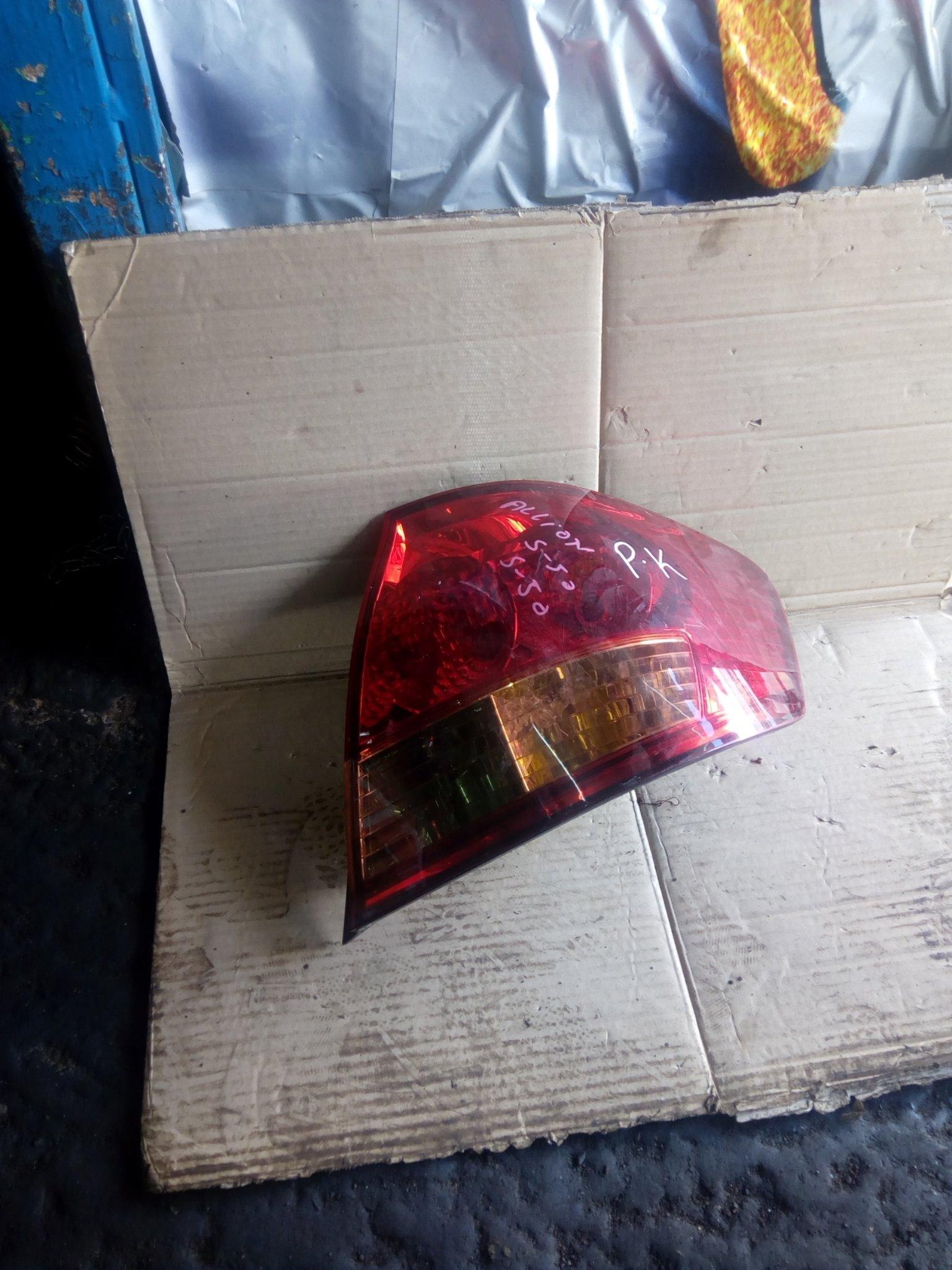 Toyot Allion tail light 00289
