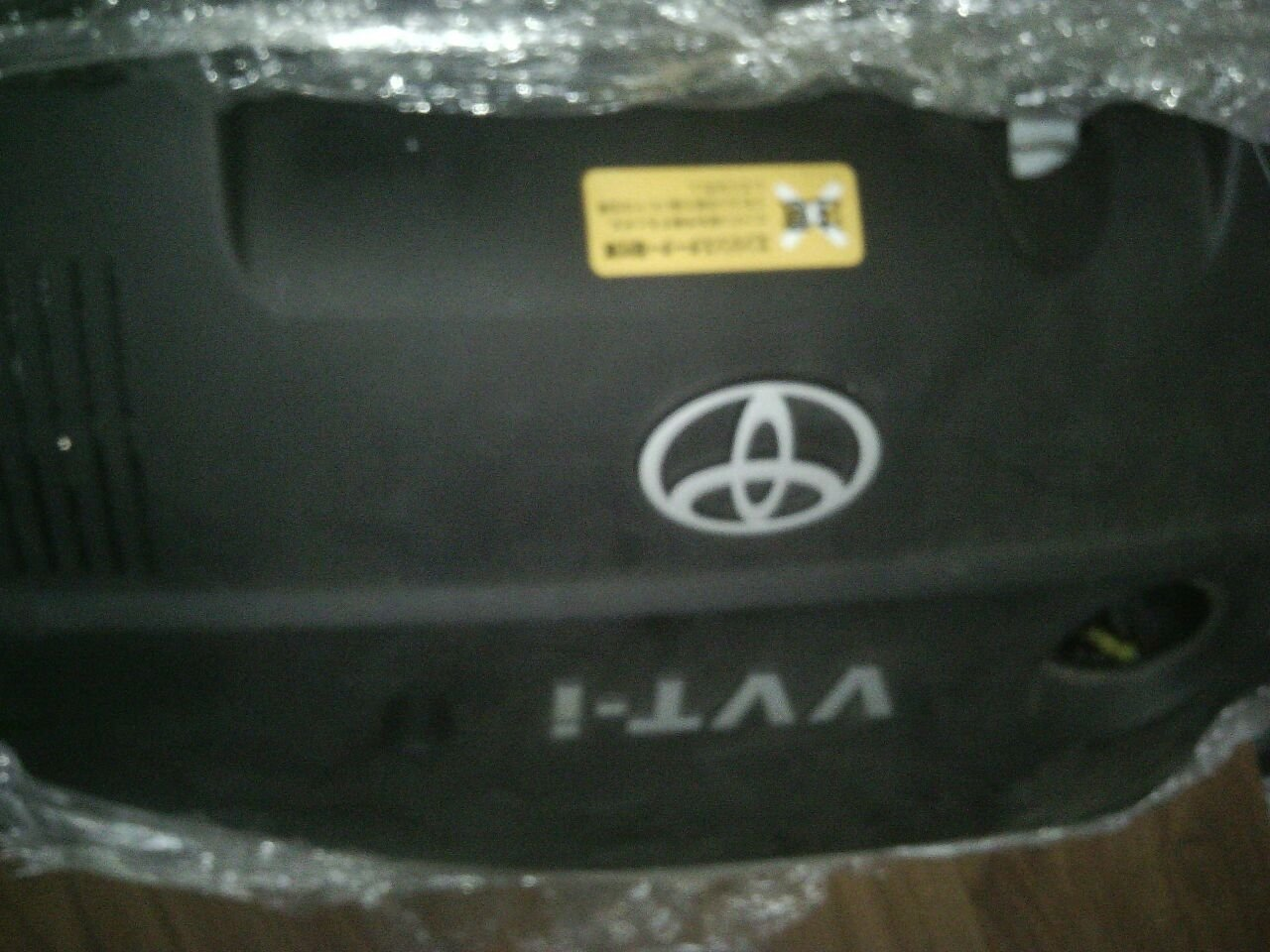 Engine top cover for Toyota 00505RL