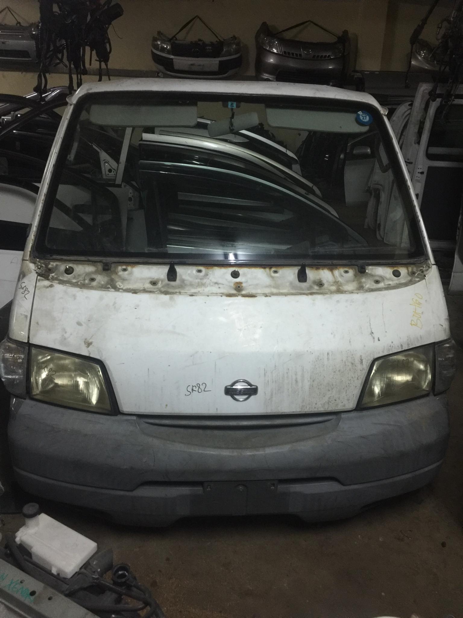 Nissan VENAT nose cut 00987