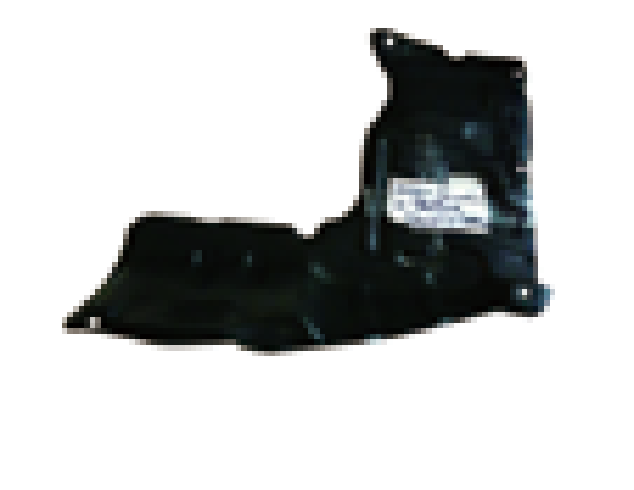 Toyota Corolla Engine Lower Plate New 01542
