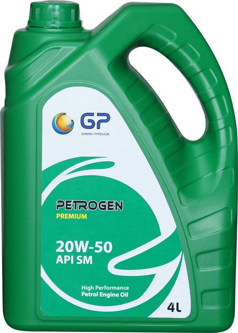 GP Petrogen Premium SL/CF 20W50 01746