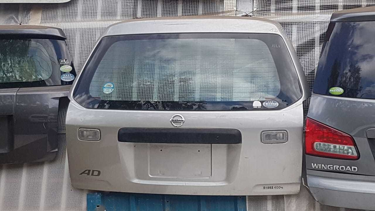 Nissan AD Y11 boot 01753