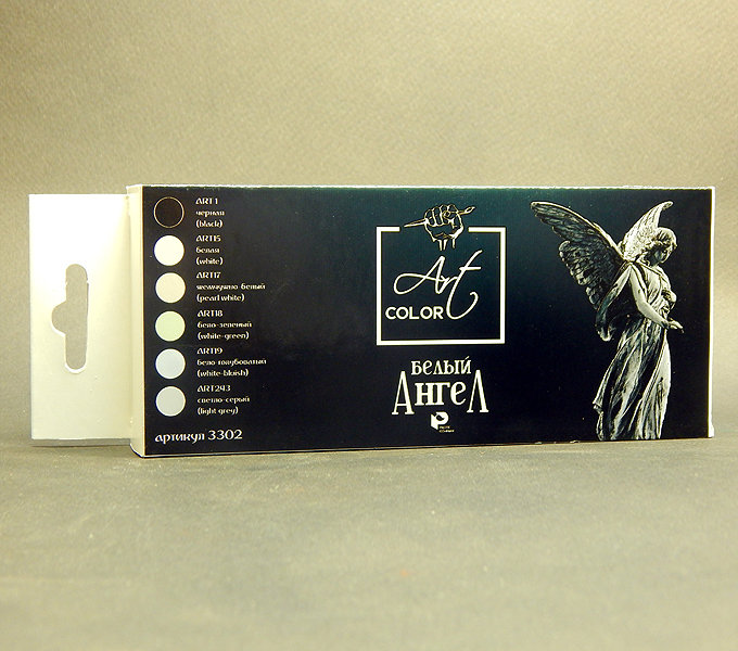 Art Color White Angel for miniatures