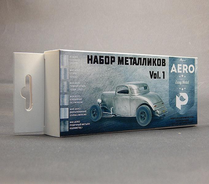 Metallic vol.1 set for airbrush