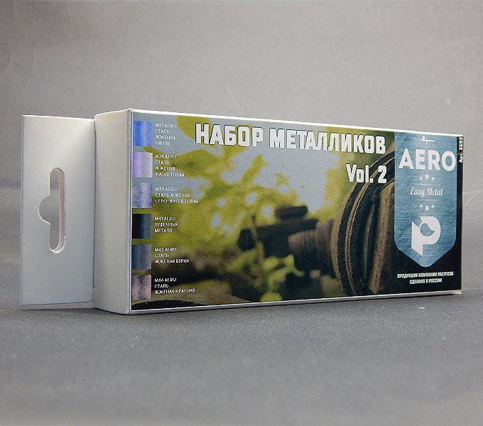 Metallic vol.2 set for airbrush