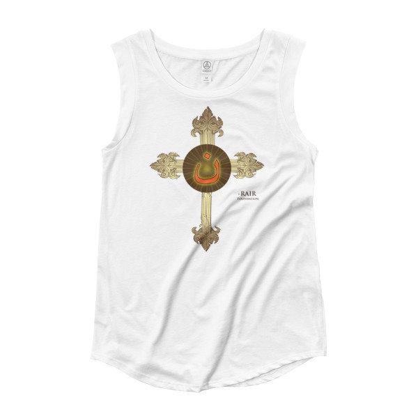 Nazarene Golden Ladies' Cap Sleeve T-Shirt