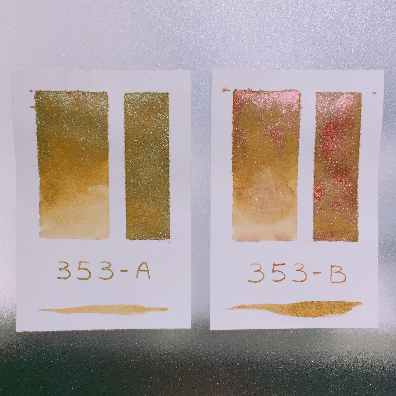 353 A+B Shimmer Ink