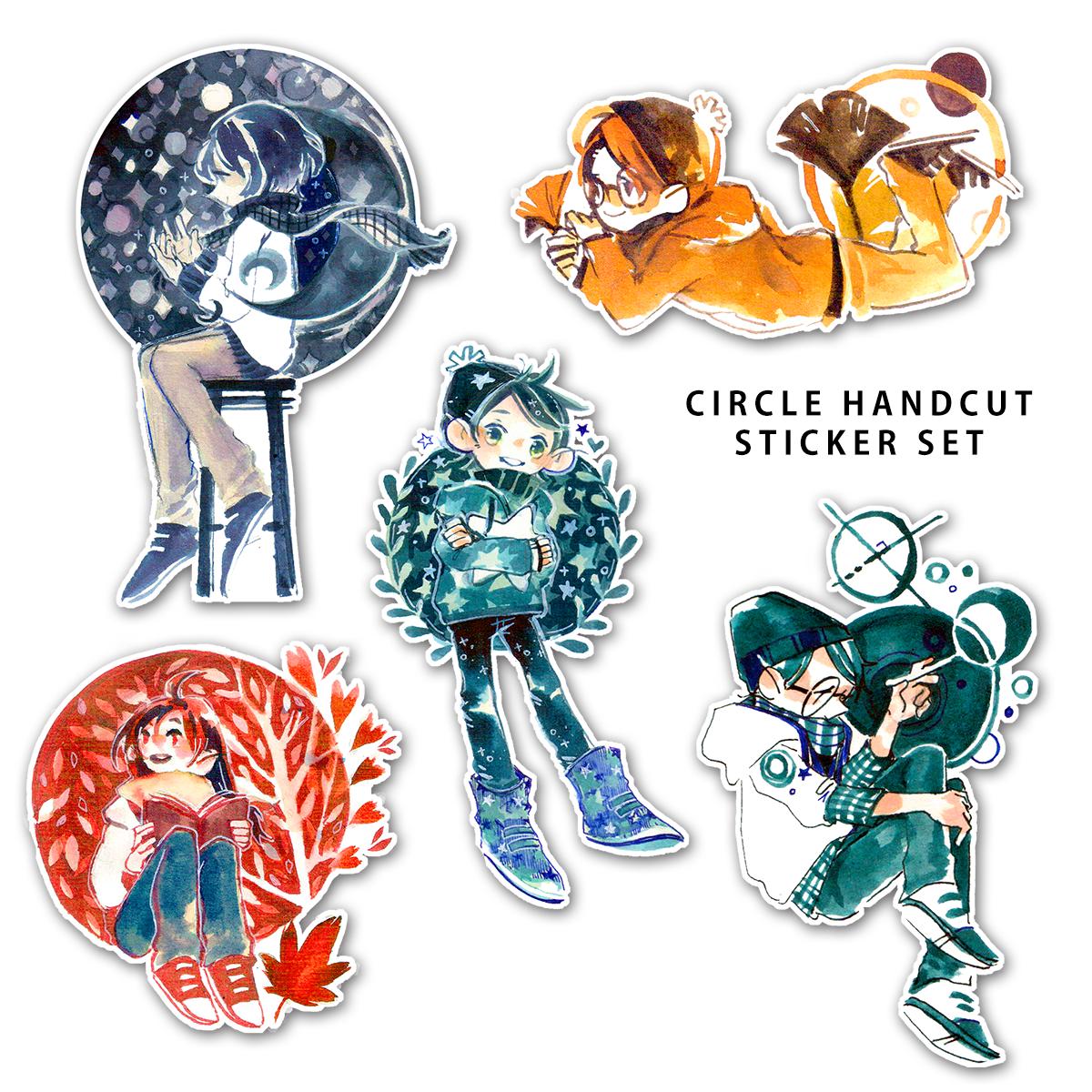 Circle Handcut Sticker Set