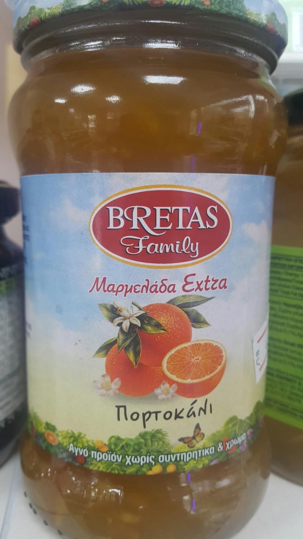Гръцки мармалад от портокал, екстра, 370 гр