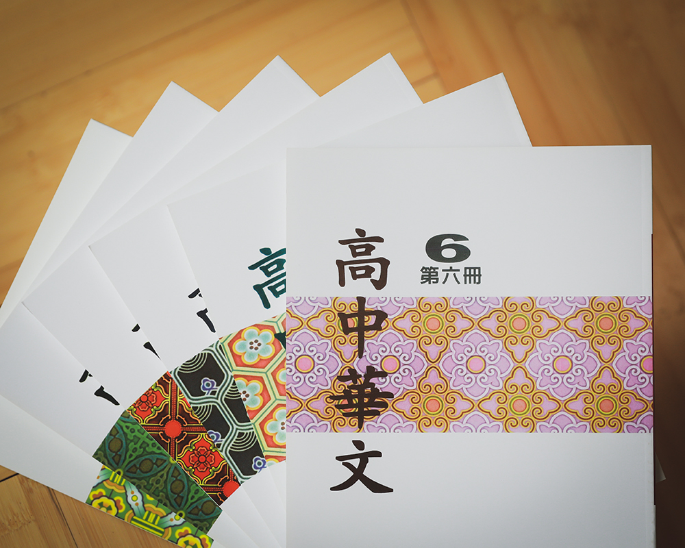Chinese Language & Culture Camp 00064