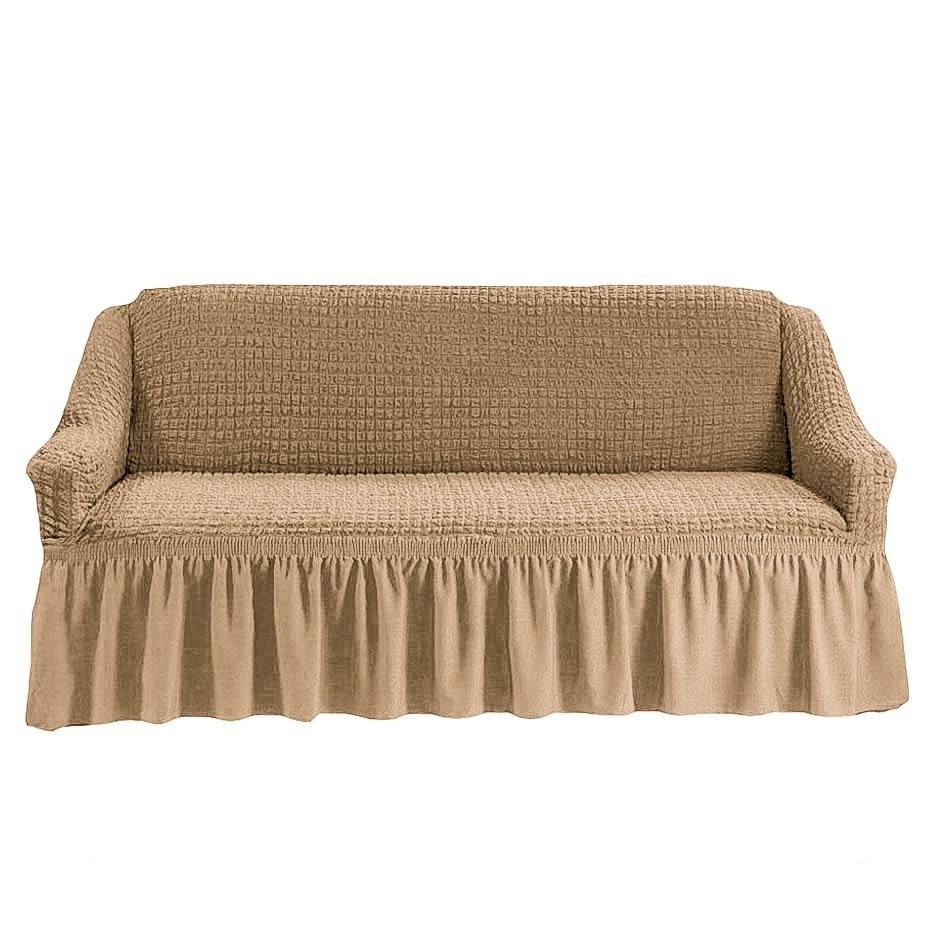 Чехол на 3-й диван (бежевый)