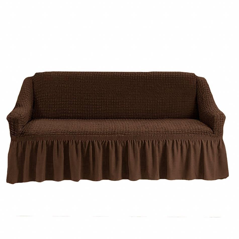 Чехол на 2-й диван (шоколад)