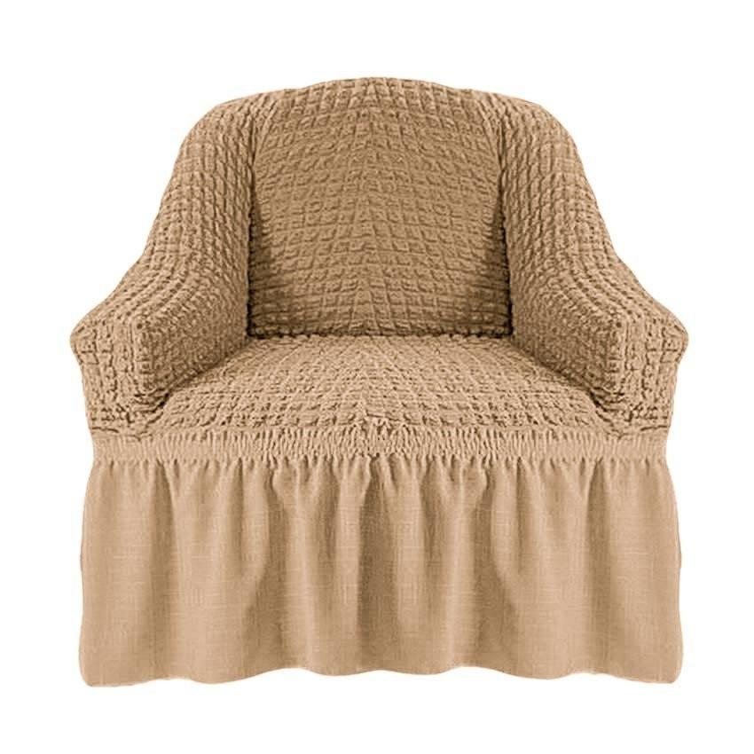 Чехол на кресло с оборкой (бежевый)