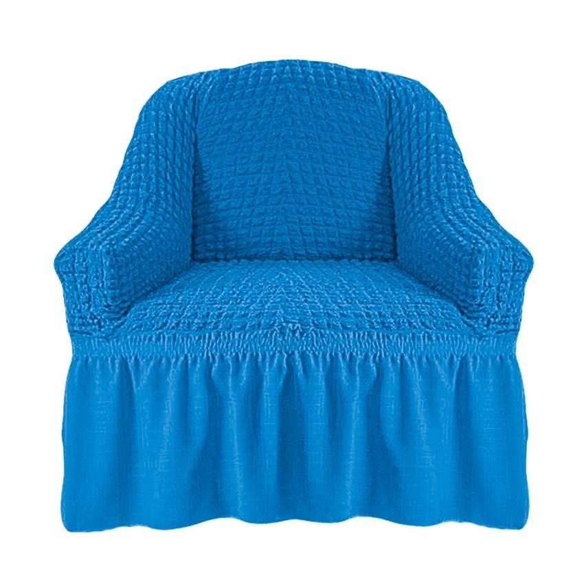 Чехол на кресло с оборкой (голубой)