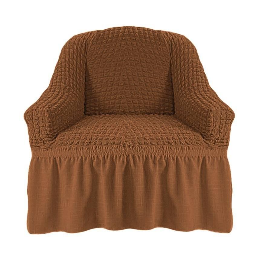 Чехол на кресло с оборкой (коричневый)