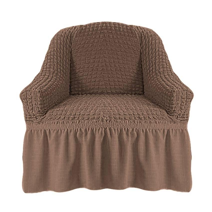 Чехол на кресло с оборкой (кофе)