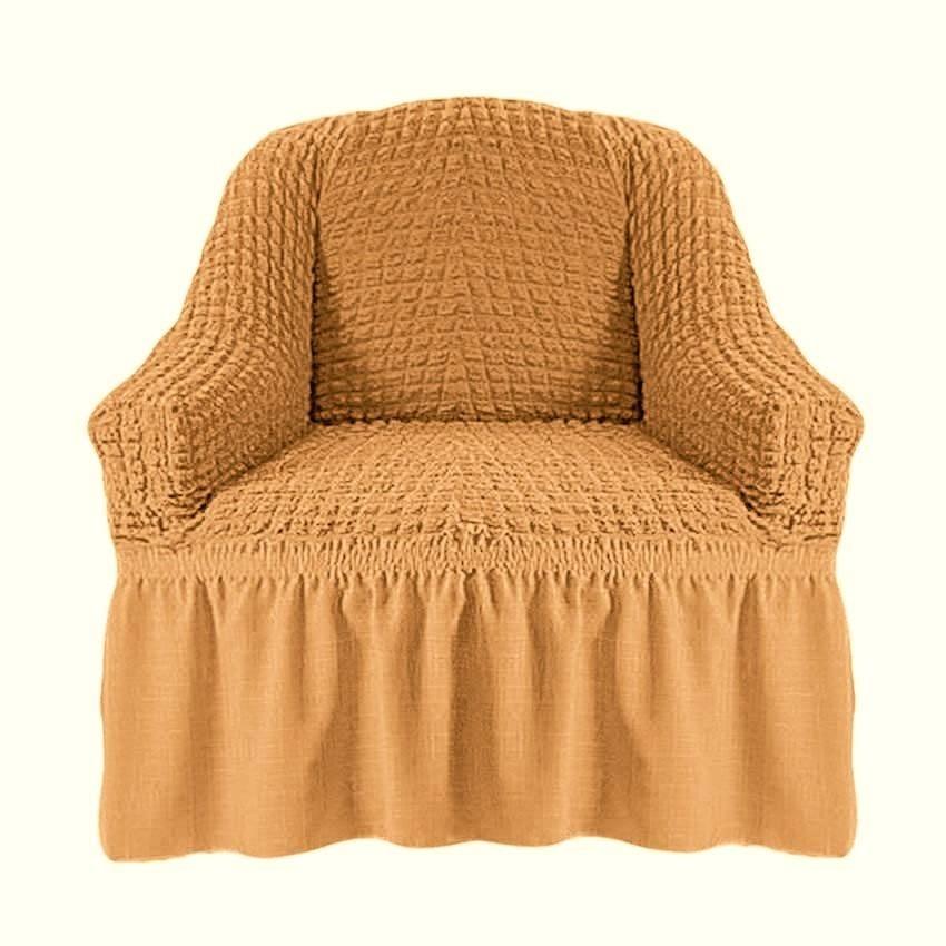 Чехол на кресло с оборкой (медовый)