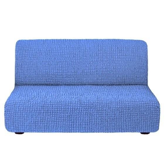 Чехол для дивана без подлокотников (голубой)