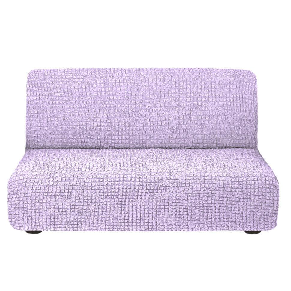 Чехол для дивана без подлокотников (сиреневый)